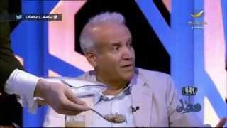 getlinkyoutube.com-عبدالرحمن الراشد يدافع عن سامي الجابر ويختلف مع بتال القوس