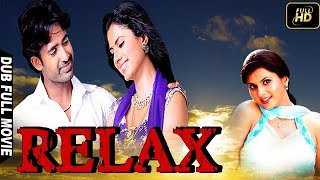 Relax Hindi Dubbed Movie | New Hindi Action Movies | Hindi Dubbed Movies Online
