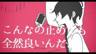 getlinkyoutube.com-Hatsune Miku - Walk Tall and Die (ていていしんじゃえ) by TadanoCo