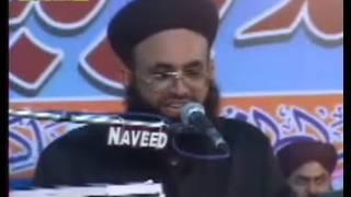 Aqeeda e Tawheed aur Shirk Ka Mafoom - 2009 Seminar width=