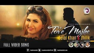 getlinkyoutube.com-Tore Majhe | Belal Khan | Jhilik | Official Music Video