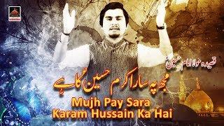 Qasida   Mujh Pay Sara Karam Hussain Ka Hai   Zain Jafri   2019