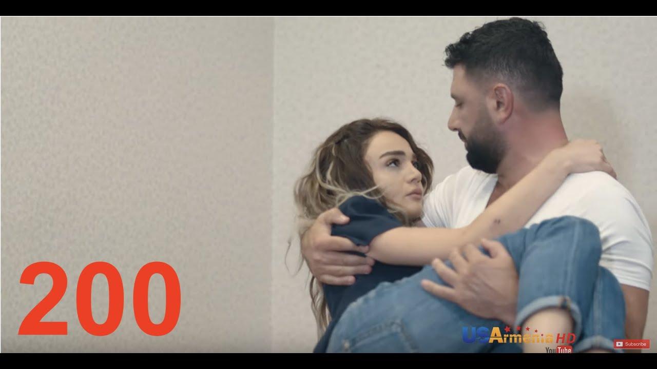 Xabkanq/Խաբկանք - Episode 200