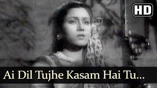 Ai Dil Tujhe Kasam Hai - Dulari (1949) Song - Madhubala - Geeta Bali - Shyam