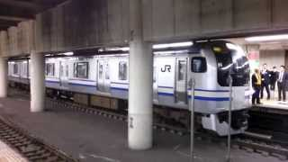 getlinkyoutube.com-【30両編成!】E217系救援列車 東京駅発車