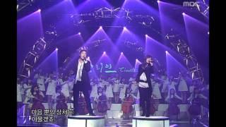 getlinkyoutube.com-Zhang Li Yin - Timeless(feat.Xiah), 장리인 - 타임리스(feat.시아준수), Music Core 2006090