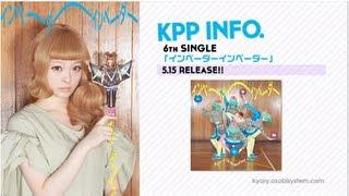 getlinkyoutube.com-Kyary PamyuPamyu  FANS in U.S.A │ きゃりーツアー アメリカ HKTV #055-1