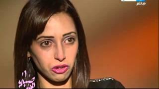 صبايا الخير - فتاة اغتصبت في التاسعة من عمرها ..  شاهد ماذا فعلت !!