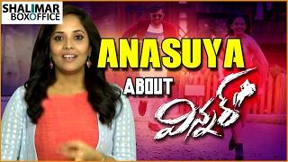 getlinkyoutube.com-Anasuya Speaks About Winner Movie || Sai Dharam Tej, Rakul Preet || Shalimar Trailers