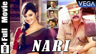 Latest Mammootty Full Movie | Nari Tamil Movie | Saikumar | Urmila Unni | Tamil Movies