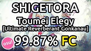 getlinkyoutube.com-Shigetora | Toumei Elegy [Ultimate Reverberant Gonkanau] 99.87% FC | Liveplay w/ Twitch Chat
