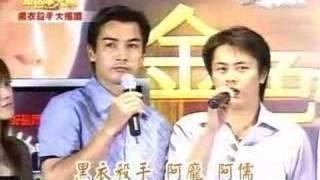 getlinkyoutube.com-黑衣殺手大揭曉