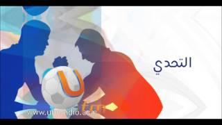 getlinkyoutube.com-برنامج التحدي المتسابق عبدالعزيز راعي الحنبزانه19 02 2014مع نايف العبدالله