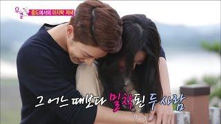 getlinkyoutube.com-【TVPP】Yura(Girl's Day) - Love to Climb A Mountain, 유라(걸스데이) - 등산 가는 이유를 알게 된 유라 @ We Got Married
