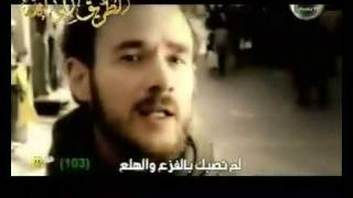 getlinkyoutube.com-أنشودة الله يعلم بالانجلزية مترجمة للعربية