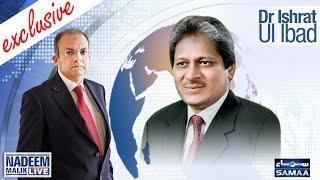 getlinkyoutube.com-Dr Ishrat-Ul-Ibad Exclusive | Nadeem Malik Live | SAMAA TV | 19 Oct 2016