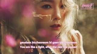 getlinkyoutube.com-151007 [HD/Lyrics] TAEYEON 태연 - U R [Rom+Eng Subs]