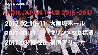 getlinkyoutube.com-iKON - iKON JAPAN TOUR 2016 (Trailer)
