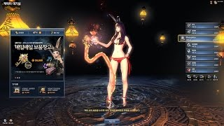 getlinkyoutube.com-[Blade & Soul] Force Master - Skill Cycles (PVE) / Skill Update 2015.06.24