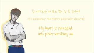 getlinkyoutube.com-EXO-K - Moonlight (월광) (Color Coded Hangul/Rom/Eng Lyrics)