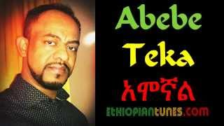 getlinkyoutube.com-Abebe Teka   Amognal አሞኛል New Hot Ethiopian Music 2014