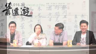 getlinkyoutube.com-《大時代》重播,港股仲有冇得升?〈蕭遙遊〉2015-04-13 a