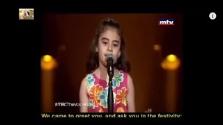 Syrian Girl Breaks Into Tears - The Voice