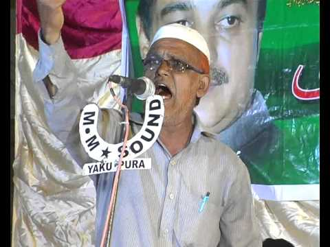 Ajmal Uddin Farooqi speech at Jalse Milli Bedari held at Banu Nagar on 2nd March 2014