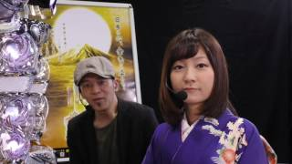 getlinkyoutube.com-「CRスーパー海物語 IN JAPAN 金富士バージョン」解説映像