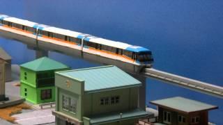 getlinkyoutube.com-鉄道模型・モノレール走行テスト・・・無理やり走らせます!