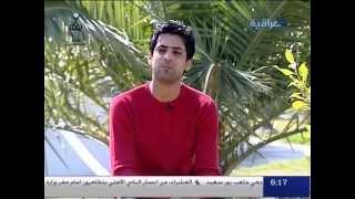 getlinkyoutube.com-علي رشم بس اصبري جديد  2013
