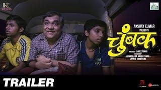 Chumbak | Official Movie Trailer | Swanand Kirkire | Sahil Jadhav | Sangram Desai | 27th July 2018 width=