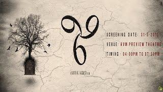 getlinkyoutube.com-666 | Tamil Horror Tele Film | Official Trailer [Select HD] [E-SUB]