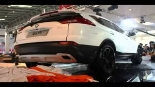 getlinkyoutube.com-New Proton SUV 2015 Malaysia Review