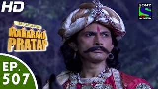 getlinkyoutube.com-Bharat Ka Veer Putra Maharana Pratap - महाराणा प्रताप - Episode 507 - 18th October, 2015