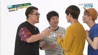 [ENG SUB] 150617 Weekly Idol Bangtan Boys Part 1/3