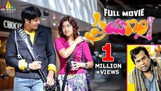getlinkyoutube.com-Prayanam | Telugu Latest Full Movies | Manchu Manoj, Payal Ghosh | Sri Balaji Video