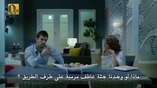 getlinkyoutube.com-Merhamet 20 Bölüm Narin & Firat نارين وفرات الرحمة
