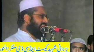 ilyas ghuman ka munazro se bhagney ke waakiat (Molana Abdul Qadoos of Mianwali) 3-3