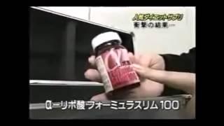getlinkyoutube.com-本当は怖いサプリメント~健康食品業界の底知れぬ闇~
