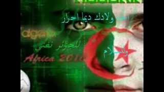 getlinkyoutube.com-افرحي يا جزائر.wmv