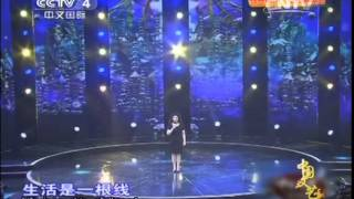getlinkyoutube.com-20141031 中国文艺 经典回声 电视剧歌曲