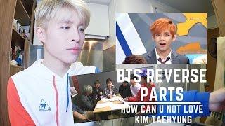 getlinkyoutube.com-SW REACTION ▶ BTS I NEED U CHANGE PARTS + V MOMENTS VIDEO 😂👽丨