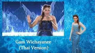 getlinkyoutube.com-Gam Wichayanee - Let It Go(ปล่อยมันไป) (Thai Version)