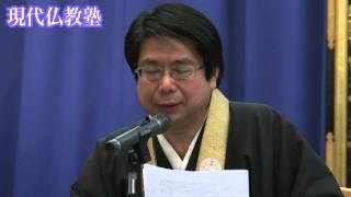 getlinkyoutube.com-第五回現代仏教塾「親鸞の今」VOL2.浄土真宗の近代教学