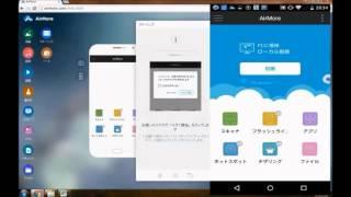 getlinkyoutube.com-Androidの画面をパソコンに映す方法