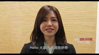 "getlinkyoutube.com-陳妍希、陈晓、邓紫棋、刘涛、韩磊等明星带头对宝贝说""对不起"""