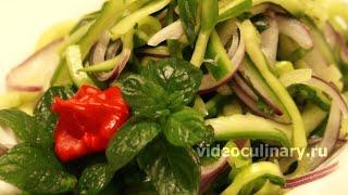 getlinkyoutube.com-Пикантный салат из огурцов - Рецепт Бабушки Эммы