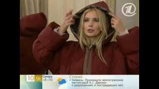getlinkyoutube.com-053 - Ольга Никишичева. Куртка на зиму