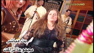getlinkyoutube.com-TARRAGT -  تراكت - amazigh music from morocco    Maroc, Tachlhit ,tamazight, اغاني امازيغية  رائعة